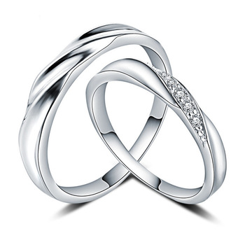 plain silver jewellery